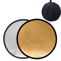 Фото отражатель, рефлектор 2в1 золото+серебро 30см