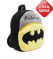 Детский рюкзак с игрушкой Бэтмен (Batman), фото 1