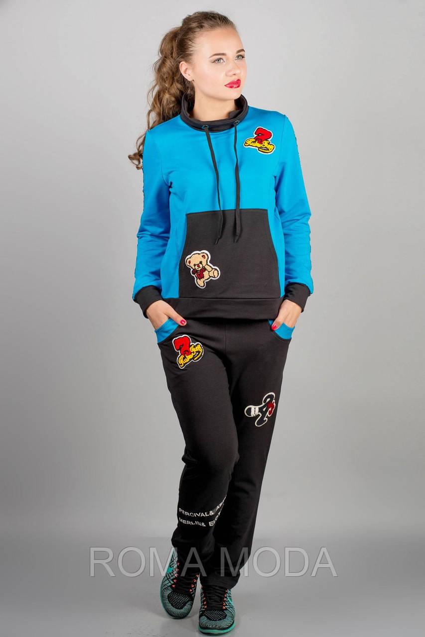 Спортивный костюм в 4х цветах Драйв