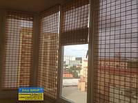 Римские шторы с бамбука