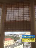 Римские шторы с бамбука, фото 2