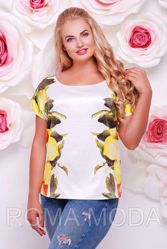 Женская футболка с лимонами FB-1353E размеры 50-56