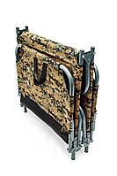 Раскладная туристическая кровать «Конверт», раскладушка для рыбалки и активного отдыха