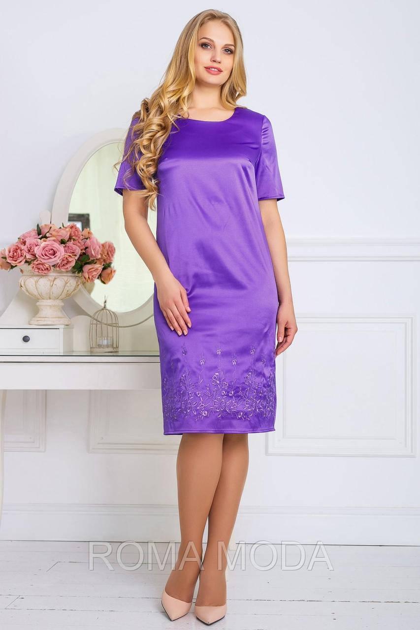Платье летнее  с вышивкой в 4х цветах