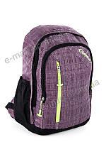 Рюкзак школьный для девочки 45*30 фиолетовый, оптом в Украине 2025 wine