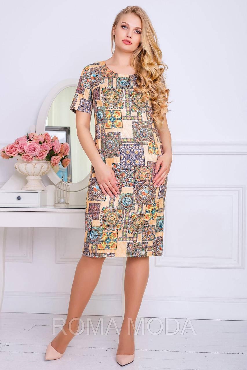Платье классическое летнее SV 2204