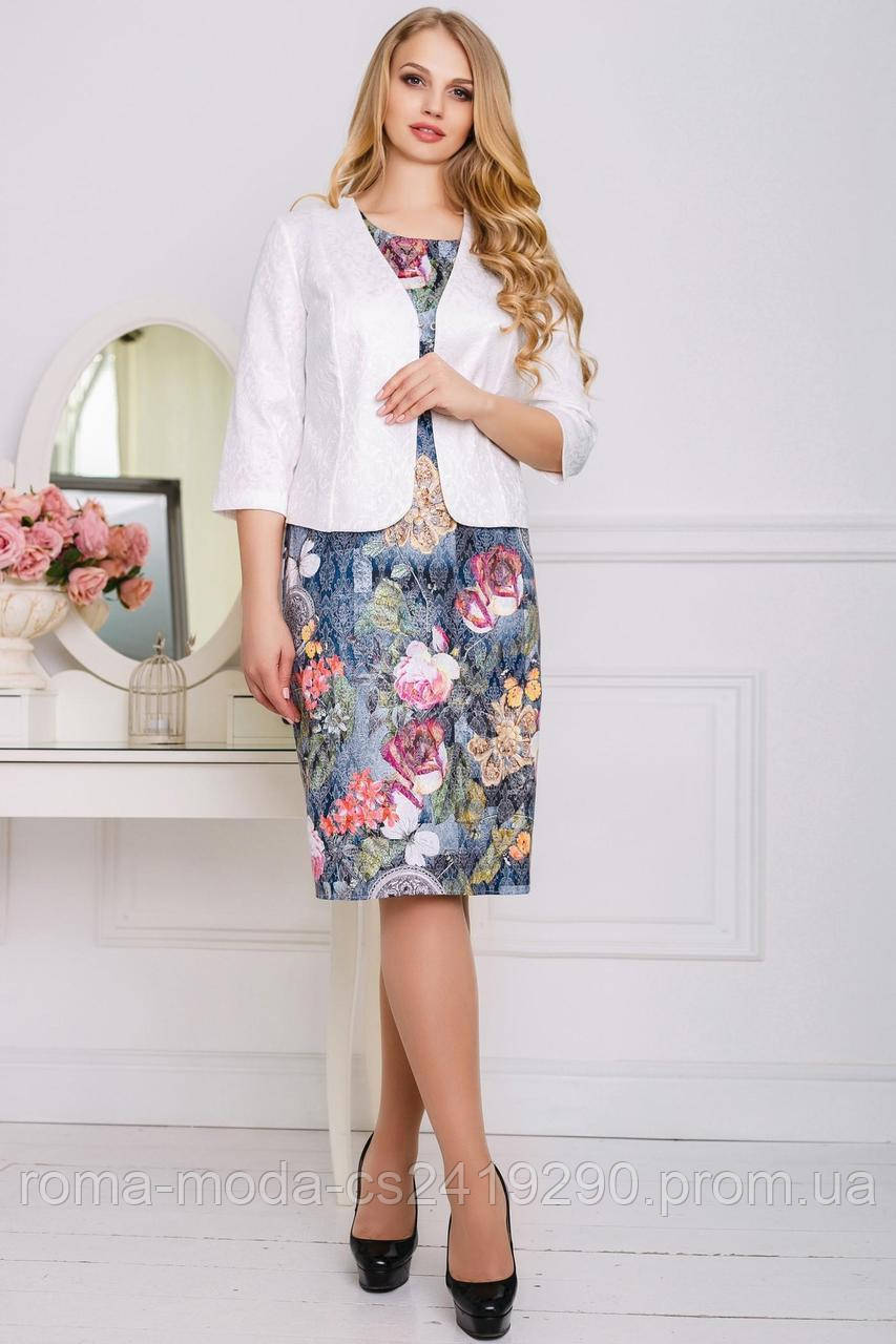 Костюм женский платье и жакет 4х цветах