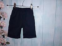 Детские шорты, бриджи на мальчика 92-116 см