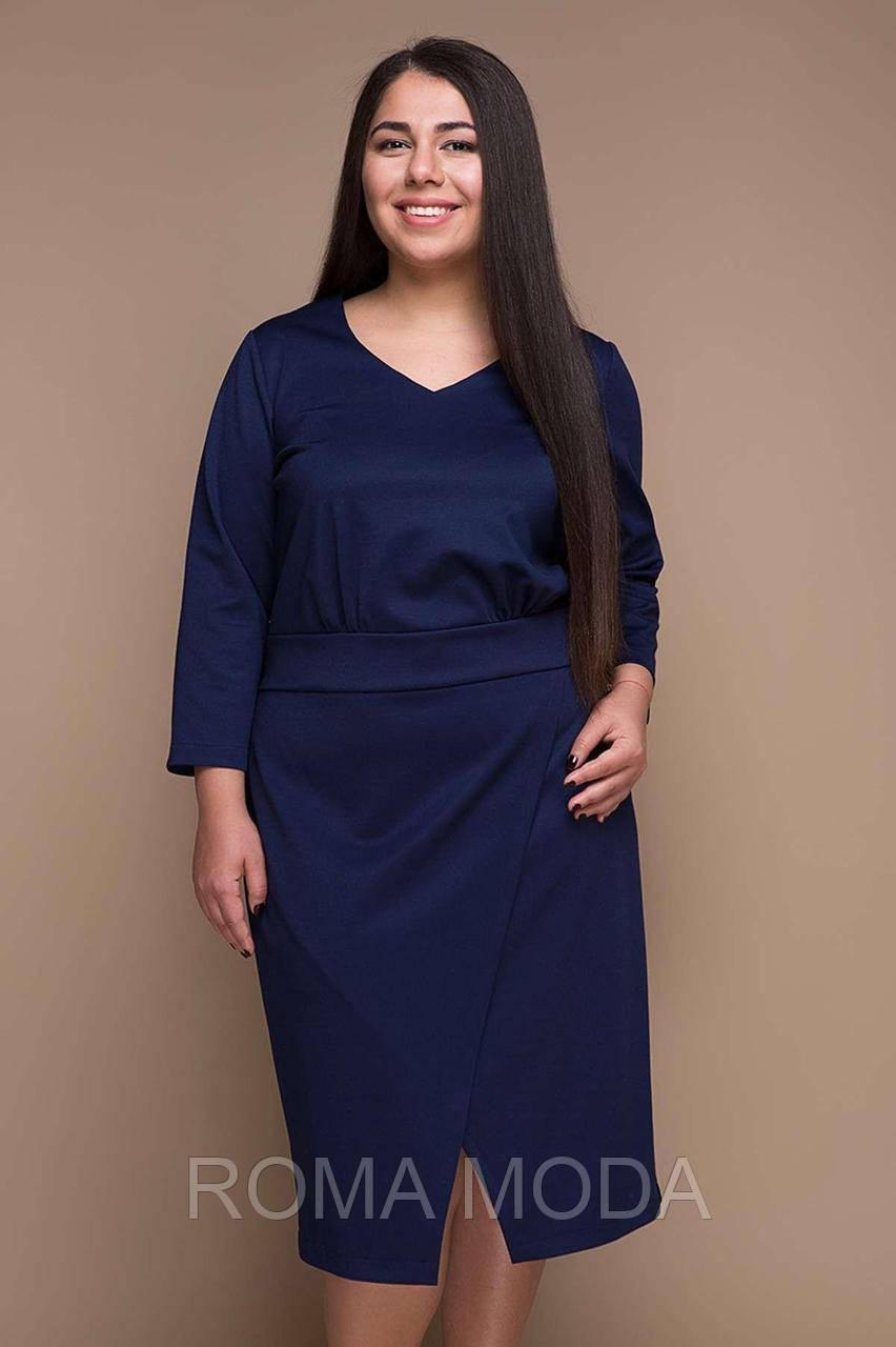 Оригинальное платье КЕЛЛИ в трех цветах