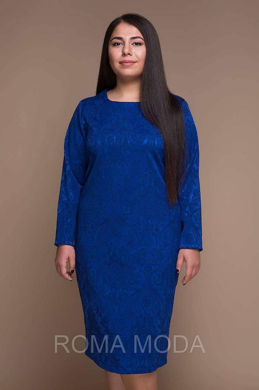 Однотонное платье из жаккарда ИРМА в 2х цветах