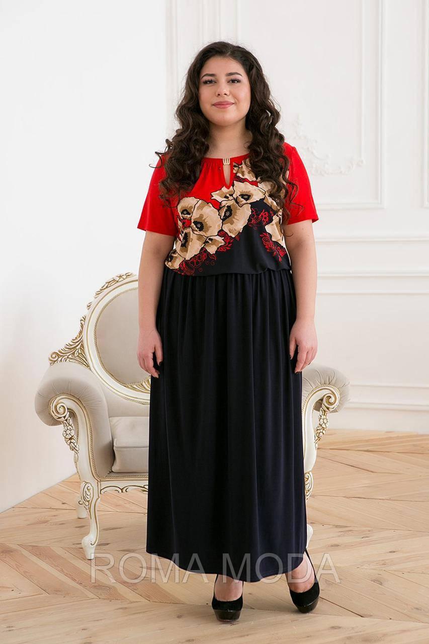 Длинное платье с  принтом ЕЛЕНА в 2х цветах