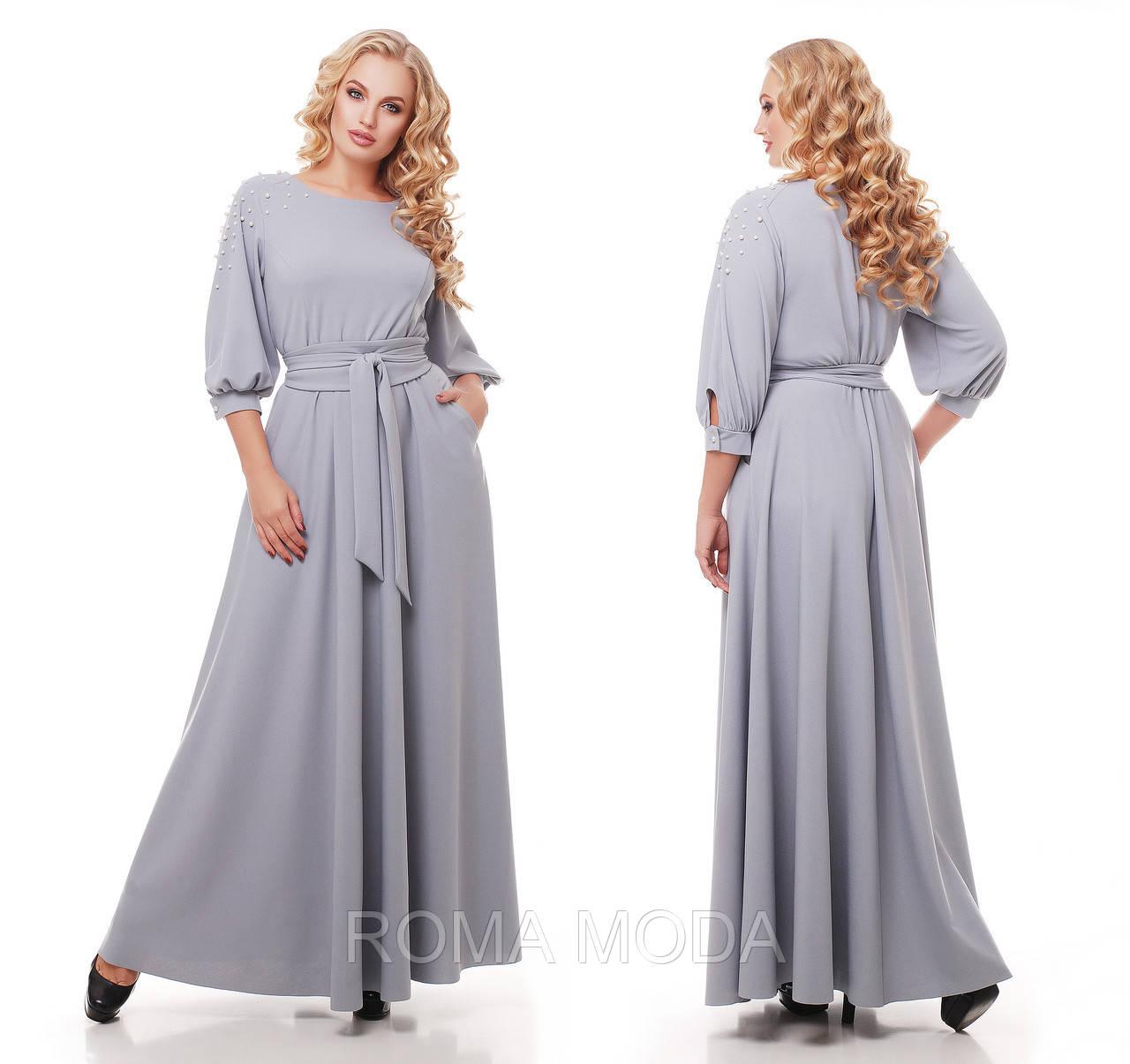 Шикарное платье женское в пол Вивьен жемчуг