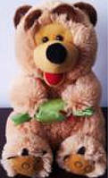 Мягкая игрушка озвученная медведь с конфетой