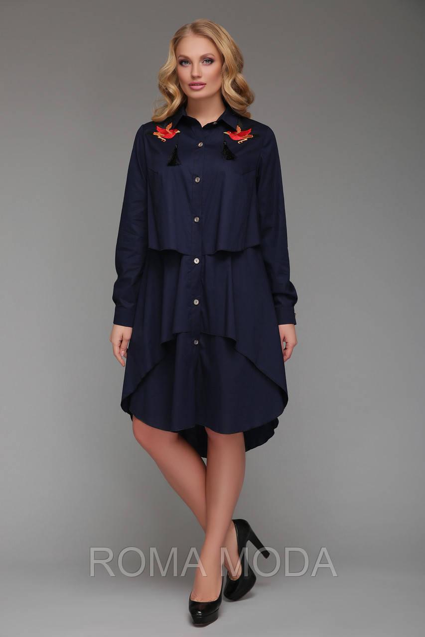 Женское платье-рубашка   Троя синего цвета