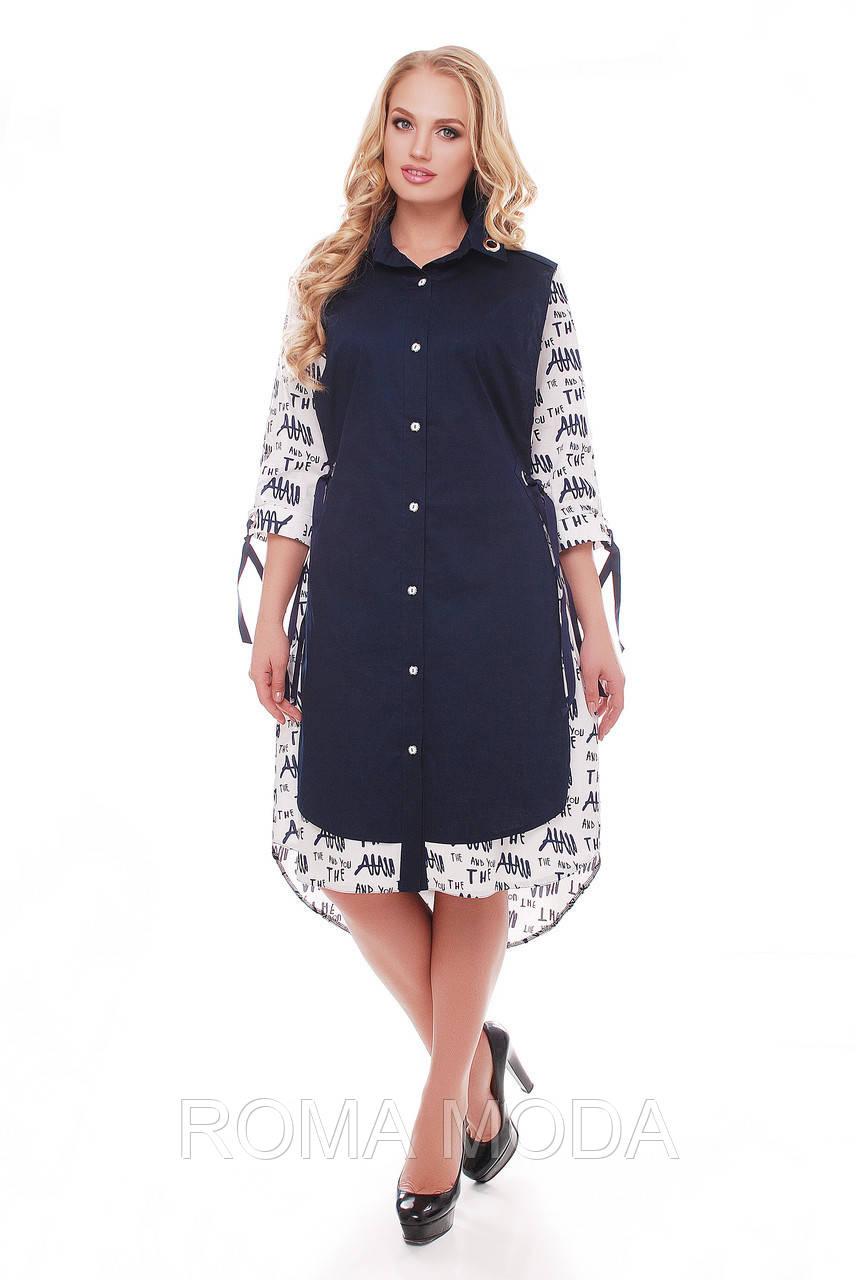 Платье модное женское Евгения буквы синее
