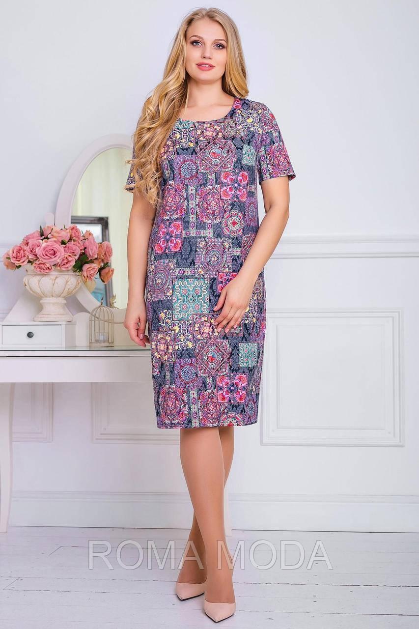 Платье летнее  в 3х цветах