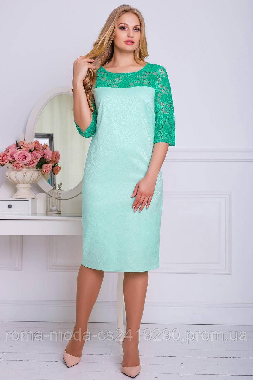 Нарядное платье в 3х цветах