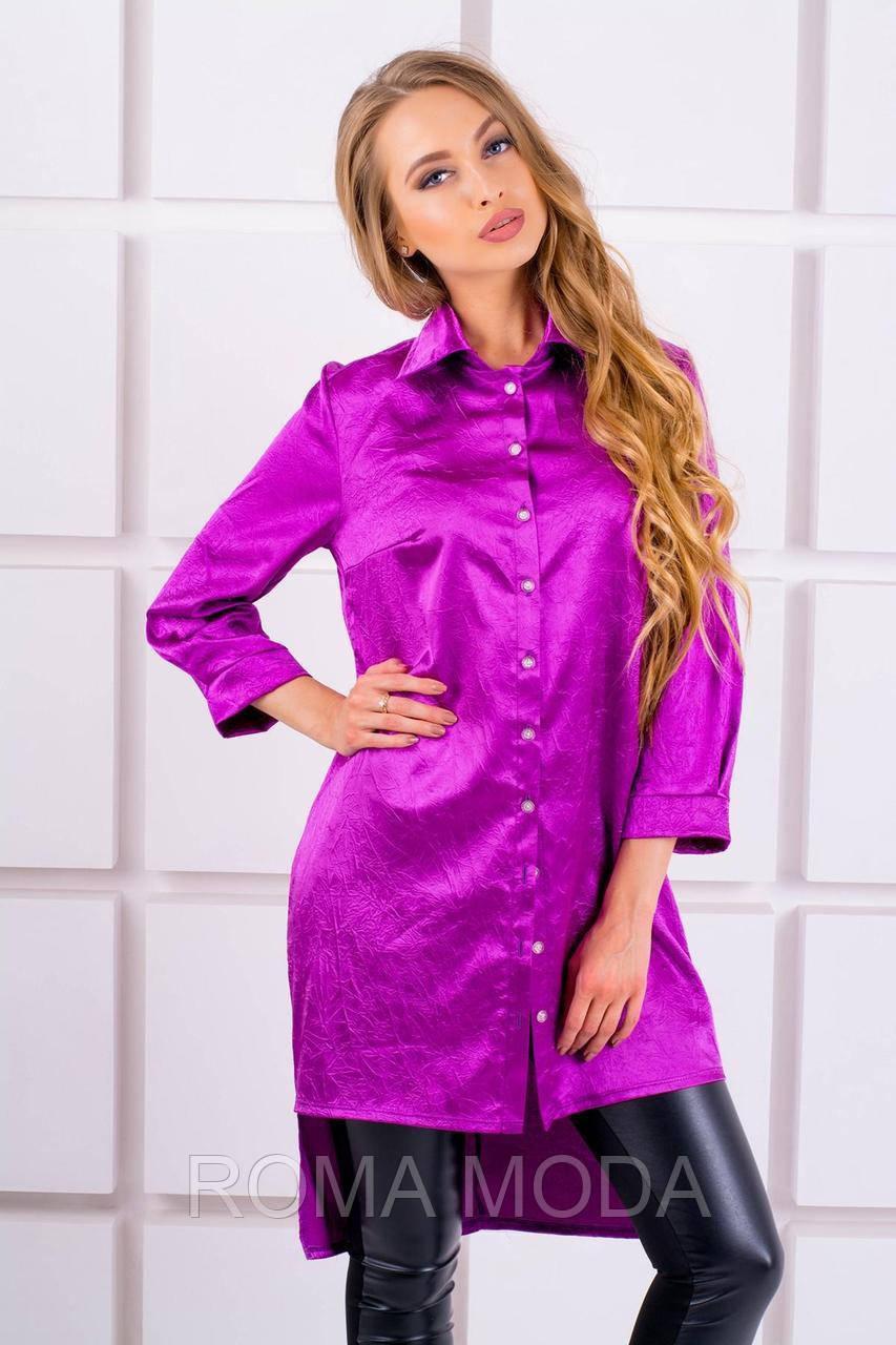 Молодежная рубашка Авива в 3х цветах
