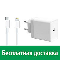 Зарядное устройство и кабель для Apple iPhone (Айфон 5, 5с, 5 с, 5 се)