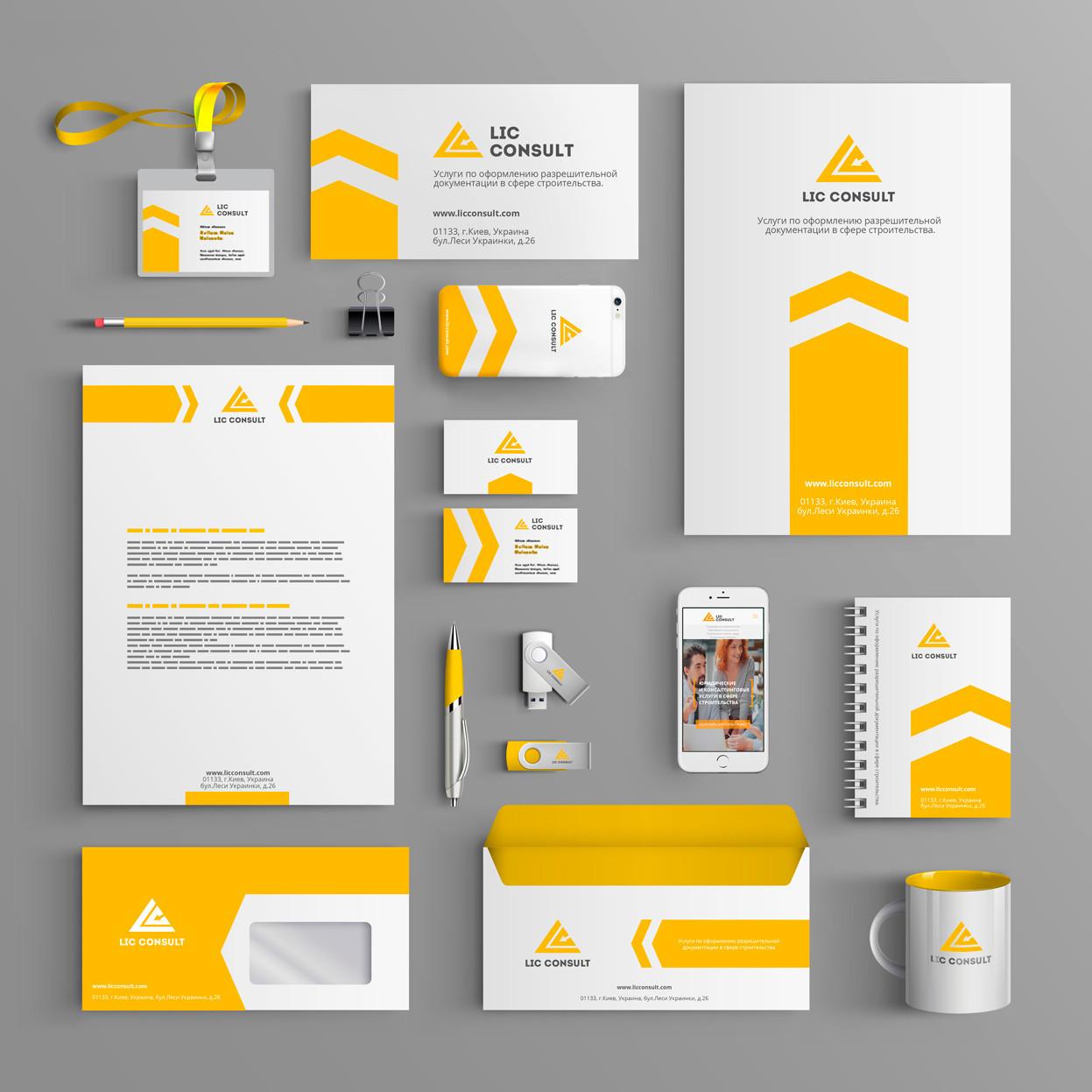 Дизайн и печать листовок и флаеров в Краматорске