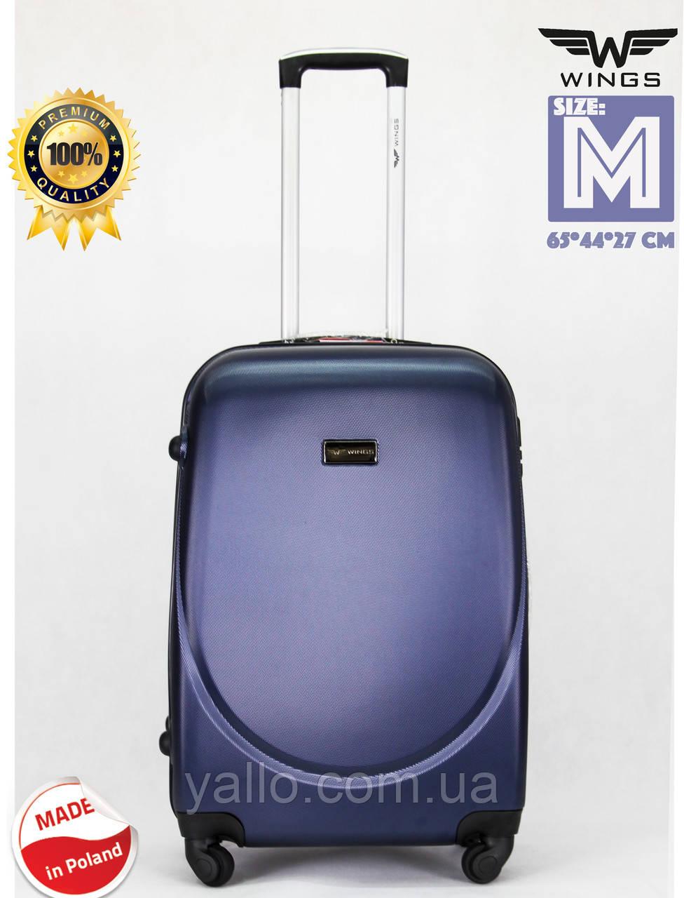 15401e9d89f6 Ударостойкий ! Средний пластиковый чемодан на четырёх каучуковых колёсах