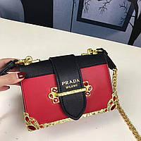b99a9eca7233 Сумка брендовая Prada красная в Украине. Сравнить цены, купить ...