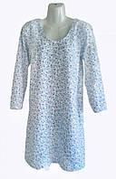 Сорочка ночная (рубашка ночная) с рукавами (ГОСТ 17522-72) (футер / начёс / байка)