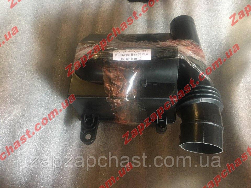 Корпус воздушного фильтра ваз 21214  нива тайга инжектор (6 элементов)