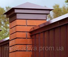 КРЫШКА на столбы забора, КОЛПАК на столб заборный, Металлическая крышка на забор