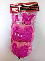 Защита для роликов детская Profi MS 0338 розовая