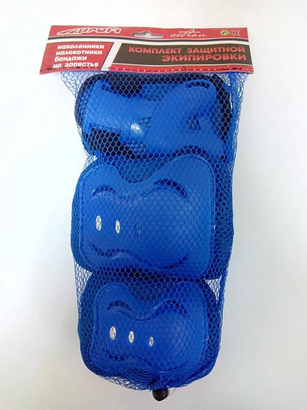 Защита для роликов детская Profi MS 0338 синяя
