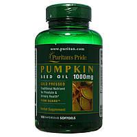 Масло тыквы в капсулах, Pumpkin Seed Oil 1000 mg, Puritan's Pride, 100 капсул