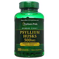 Шелуха подорожника псиллиум, Psyllium Husks 500 mg, Puritan's Pride, 200 капсул