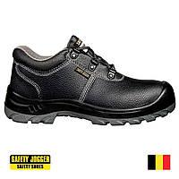 СПЕЦОБУВЬ - Полуботинки рабочие - SAFETY JOGGER BESTRUN S3 SRC (Бельгия)