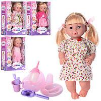 Пупс кукла 39см сестра беби берн (baby born) саксессуарами,горшок, бутылочка, тарелка, R317009B19-A8-B21-C