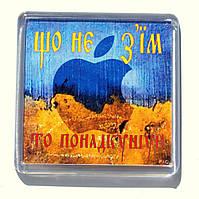 "Магнит  ""Українське яблоко"", купить магниты оптом, купити магніт з символікою., фото 1"
