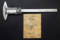 Штангенциркуль 200 мм (0.05 мм) СССР