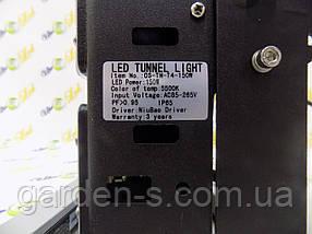 Туннельный led светильник 150W, фото 3