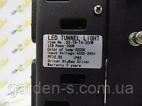 Туннельный led светильник 200W, фото 3