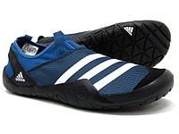 Обувь для водных видов спорта Adidas Climacool JawPaw (арт.BB5445)
