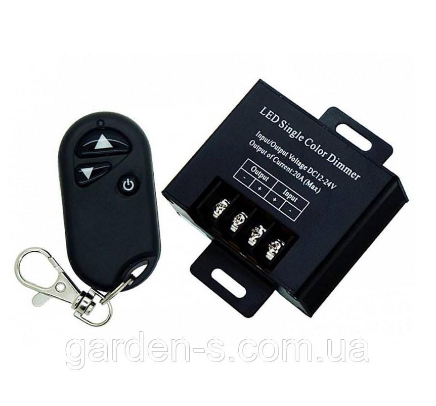Диммер для LED ленты, RF пульт-брелок, 360W