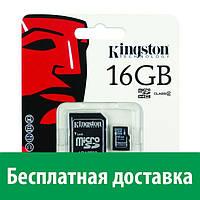 Карта памяти Kingston MicroSDHC 16GB Class 10 + SD-adapter