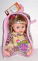Кукла алина joy toy 5063-64-58-65 hn