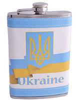 Фляга из нержавеющей стали обтянута кожей украина