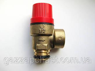 Клапан предохранительный Ariston Uno, Microgenus Plus (65103222)