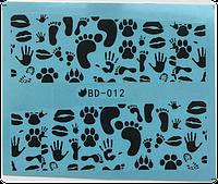 Слайдер-дизайн водный BD-012