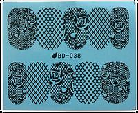 Слайдер-дизайн водный BD-038