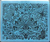 Слайдер-дизайн водный BD-071