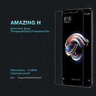 Защитное стекло Nillkin Xiaomi Redmi Note 5 (Amazing H) (Сяоми Ксиаоми Редми Ноут Ноте 5)