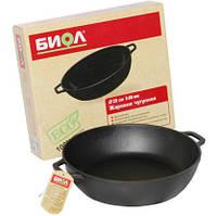 Сковорода чугунная жаровня 260 мм,